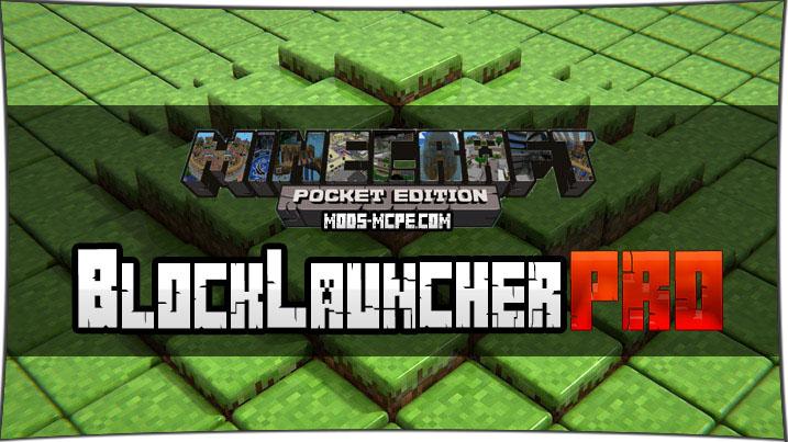 BlockLauncher Pro 1.5, 1.4, 1.2, 1.1.5, 1.1