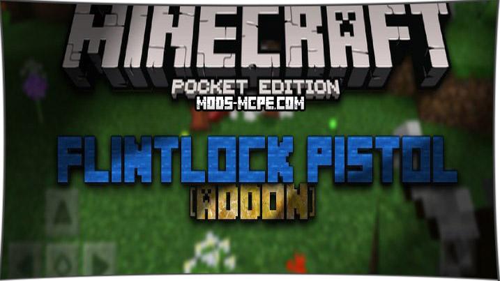 Flintlock Pistol - мод на пистолеты 1.5, 1.4, 1.2, 1.1.5