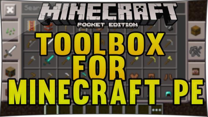 Toolbox 1.2, 1.1.5