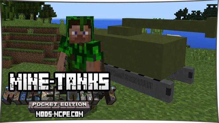 Mine-Tanks - мод на танки 1.2, 1.1.5, 1.1