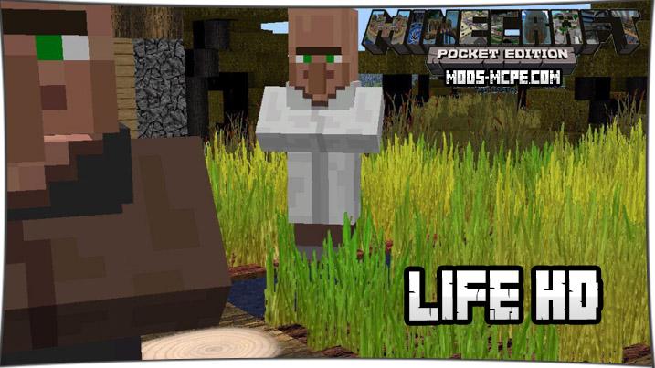 Life HD 1.2, 1.1.5, 1.1, 1.0