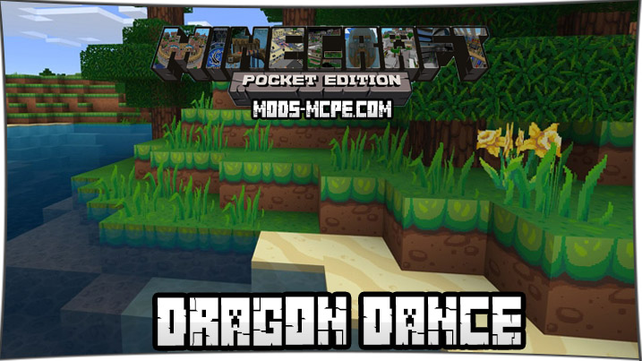 Dragon Dance 1.2, 1.1.5