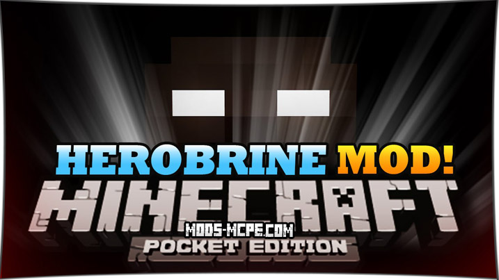 Herobrine - мод на Херобрина 1.2, 1.1.5, 1.1