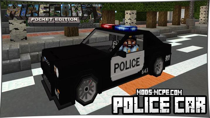 Police Car - мод на полицейский автомобиль 1.1.0.9, 1.1, 1.0