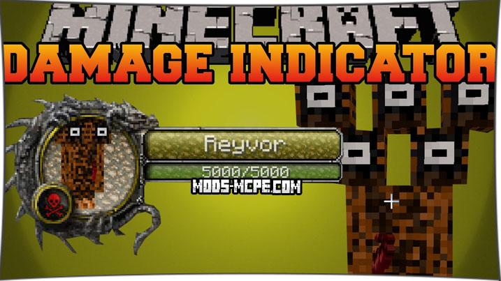 Damage Indicator - мод на индикатор урона 1.5, 1.4, 1.2, 1.1.5, 1.1
