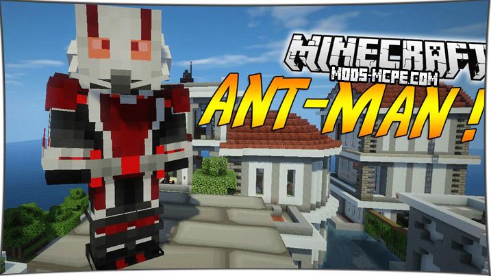 Ant-Man - мод на человека муравья 1.5, 1.4, 1.2, 1.1.5