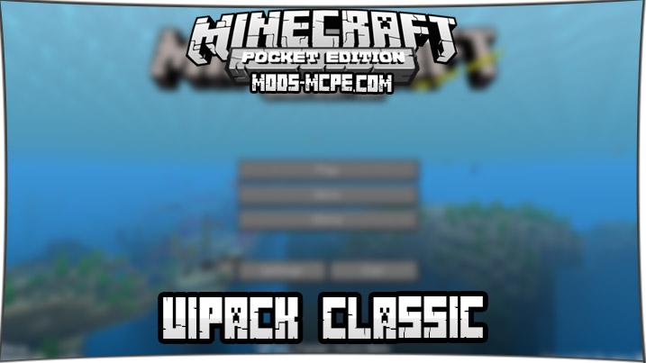 UIPack Classic 1.5, 1.4, 1.2