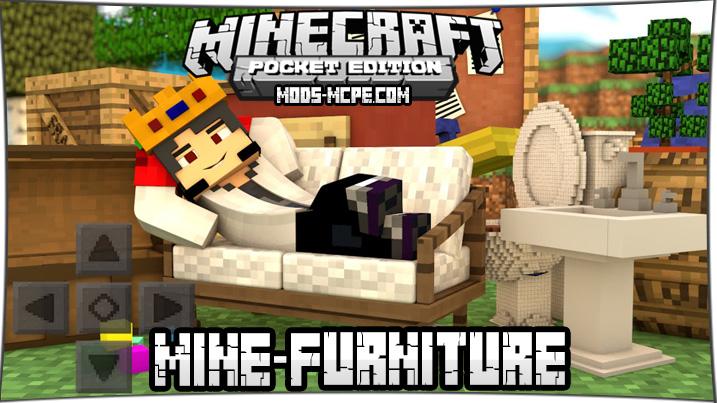 Mine-Furniture - мод на мебель и декор 1.5, 1.4, 1.2, 1.1.5