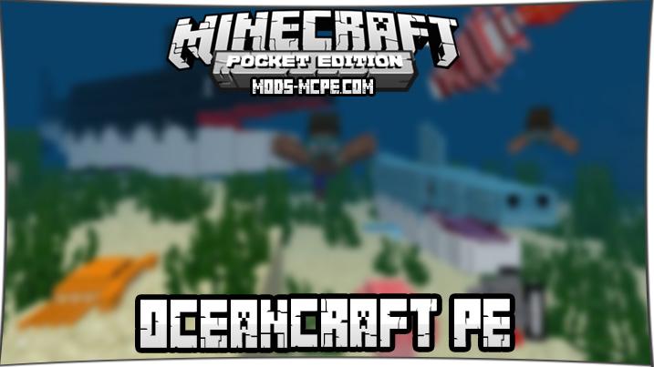 OceanCraft PE - мод на подводный мир 1.5, 1.2, 1.1.5