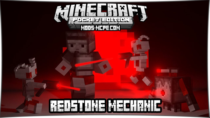 Redstone Mechanic - мод на редстоун механизмы 1.5, 1.4, 1.2, 1.1.5