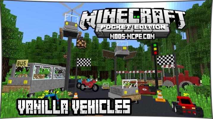 Vanilla Vehicles - мод на машины, самолёты, мотоциклы 1.5, 1.4, 1.2, 1.1.5