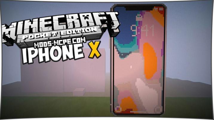 iPhone X - карта Айфон 10 1.5, 1.4, 1.2, 1.1.5