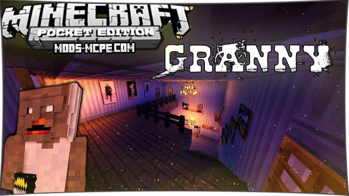 Granny - карта бабушка Гренни 1.5, 1.4, 1.2, 1.1.5