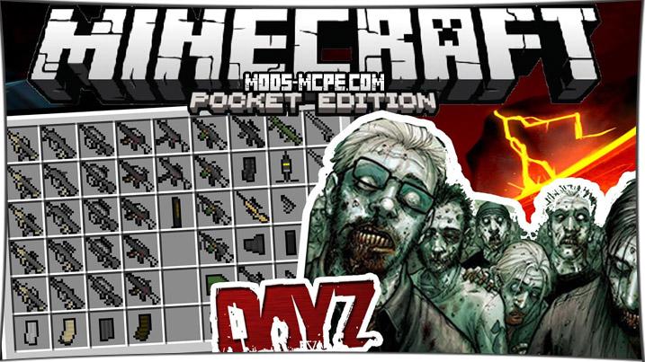 DayZ - зомби-апокалипсис 1.5, 1.4, 1.2, 1.1.5