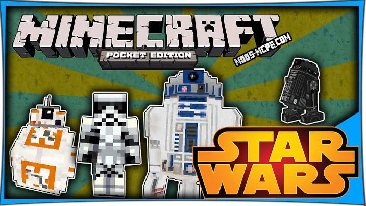 Star Wars - мод звёздные войны 1.5, 1.4, 1.2, 1.1.5