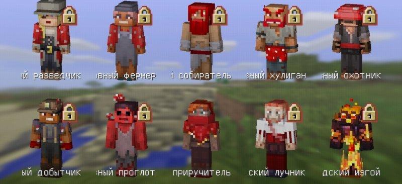 Minecraft 0.14.3