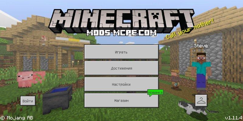 Minecraft 1.11.4