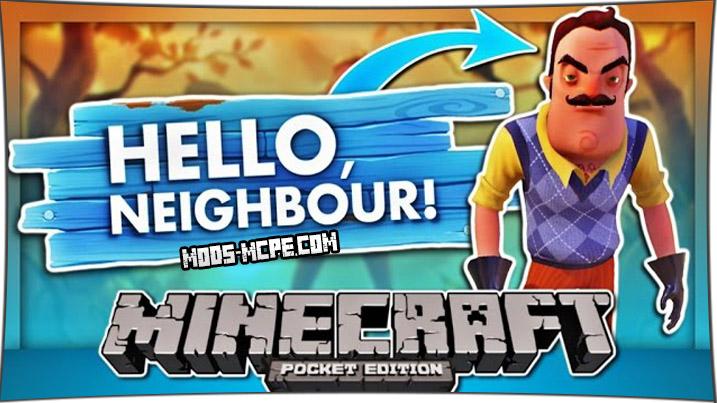 Hello Neighbor - мод Привет сосед
