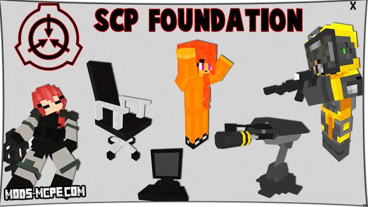 SCP Foundation - фонд СЦП