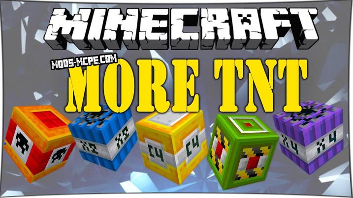 More TNT - мод на ТНТ