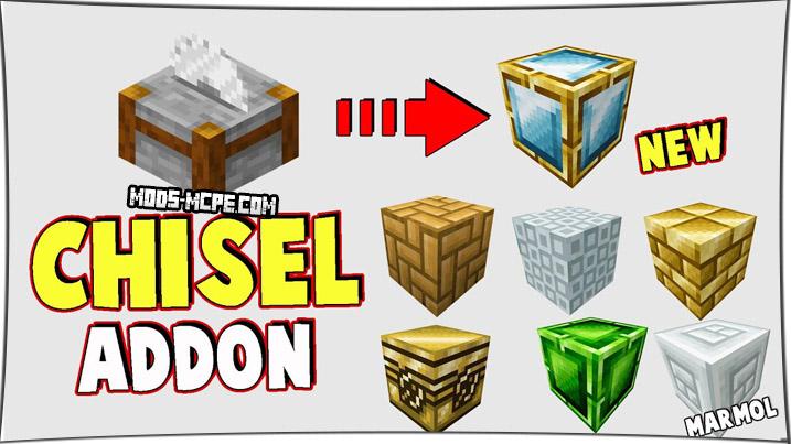 Chisel - красивые блоки