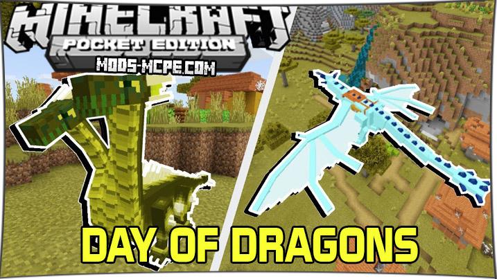 Day of Dragons - мод на превращение в дракона