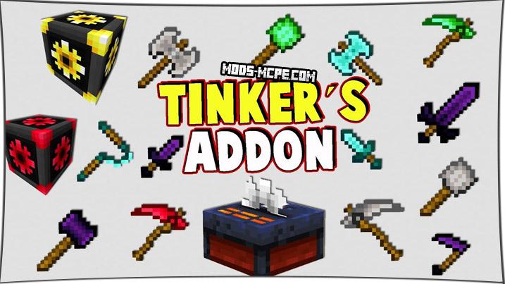 Tinker's Legacy - мод на новое оружие