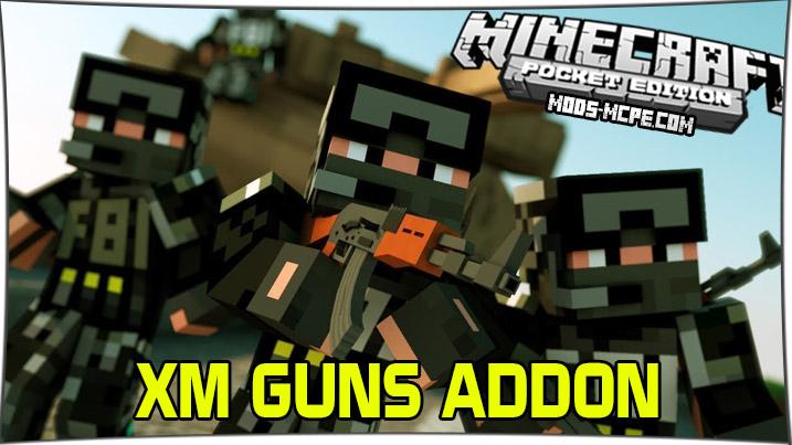 XM Guns - современное оружие
