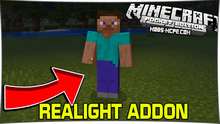 Realight - мод на освещение