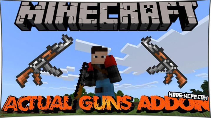 Actual Guns - мод на огнестрельное оружие