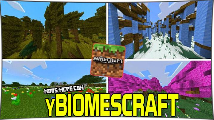 yBiomesCraft - мод на биомы