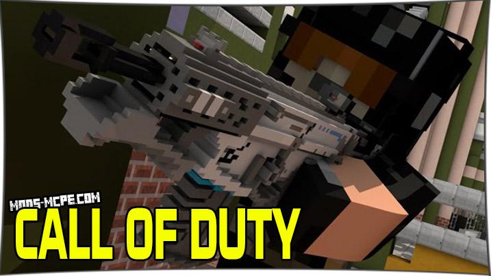 Call Of Duty - автоматы, пистолеты, техника