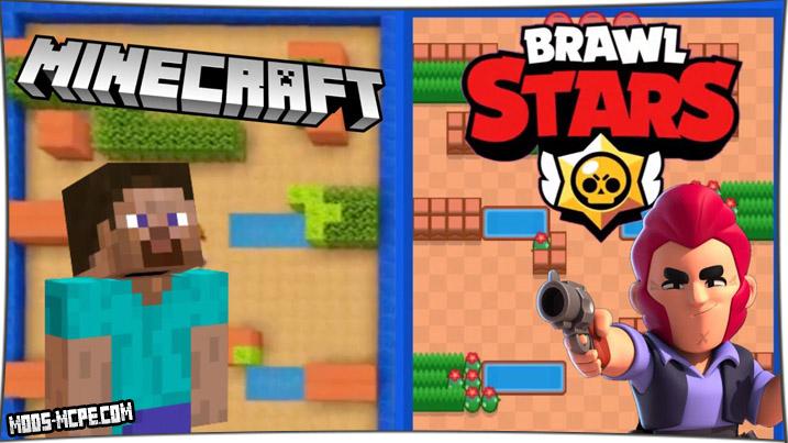Карта Бравл Старс - Brawl Stars