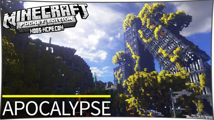 Карта Зомби апокалипсис - Apocalyptic City
